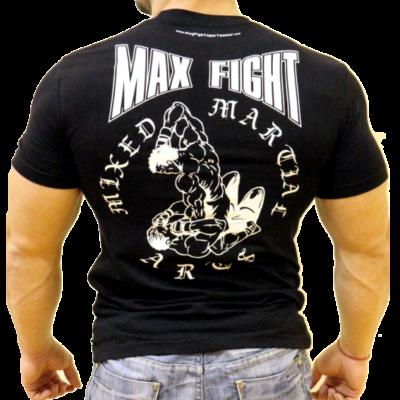 MAX FIGHT - MMA БОЙЦИ С КЪС РЪКАВ