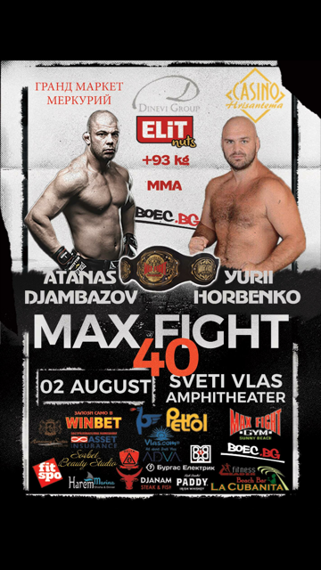 MAXFIGHT 40: Атанас Джамбазов срещу Юри Гурбенко