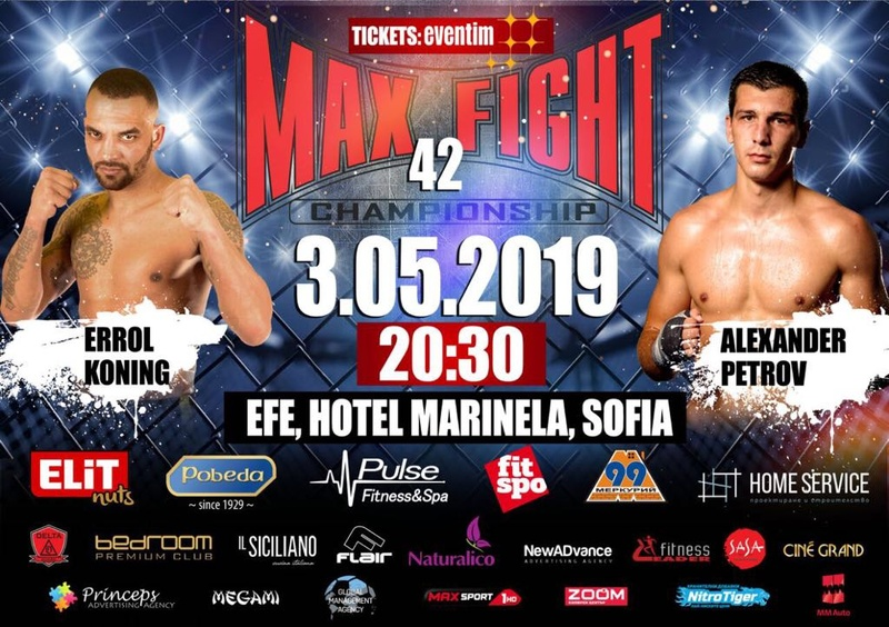 MAX FIGHT 42