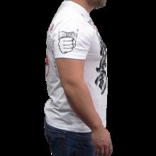 Тениска MAX FIGHT KYOKUSHIN - къс ръкав бяла