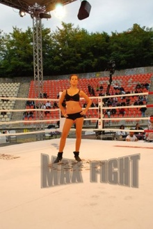 Събития - MAX FIGHT 11