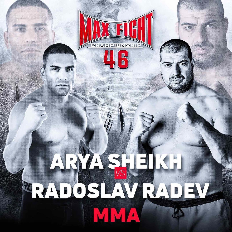Радослав Радев срещу  Аря Шейх