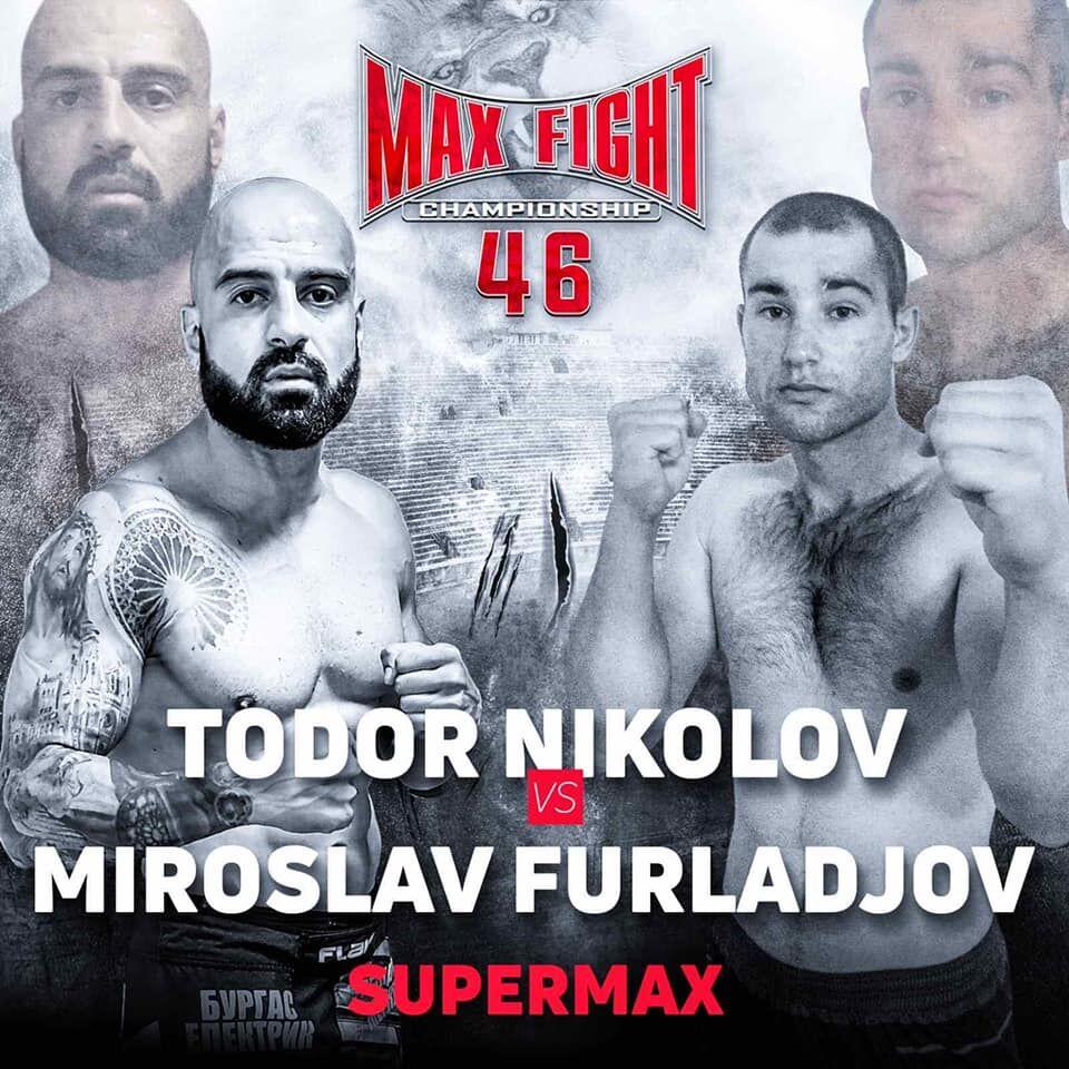 Тодор Николов срещу Мирослав Фърладжов