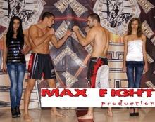 Кантар - MAX FIGHT 24
