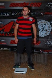 Кантар - MAX FIGHT 11